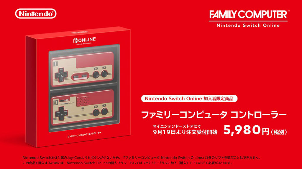 Nintendo's new wireless NES controllers are a Switch Online exclusive
