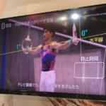 Fujitsu wants to bring AI judging to Tokyo 2020