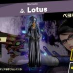 Super Smash Bros. Gets An Unusual Spirit Crossover With This Shooter RPG