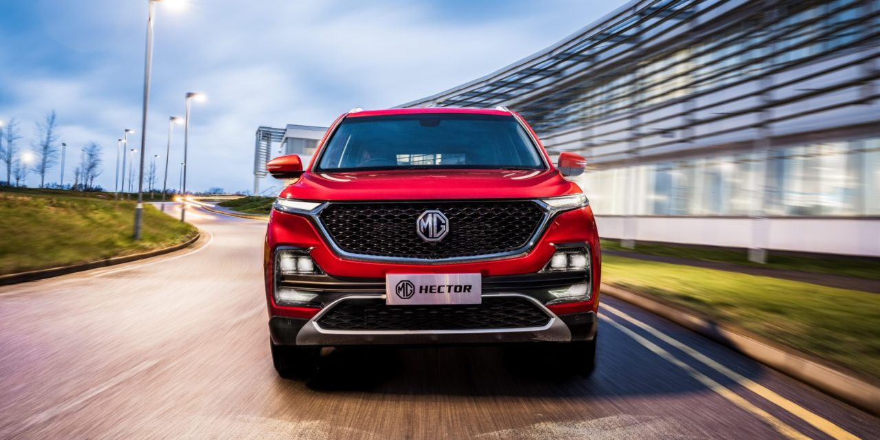 MG Motor teases the launch of MG Hector Internet car; unveils iSMART infotainment system in India